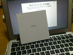 MacBook Airを買ってよかった話 (1/2)