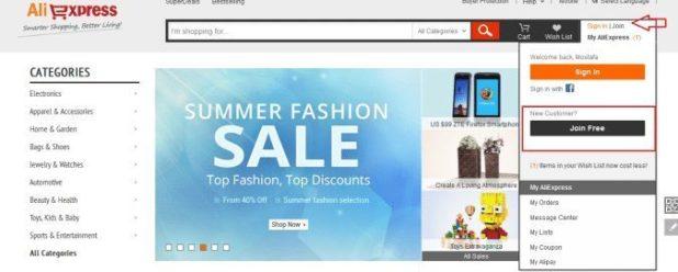 كيفة التسوق عبر موقع علي إكسبريس من البداية حتي الإستلام1