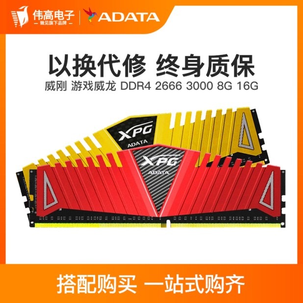 تجربتي الشرائية من موقع تاوباو Taobao قطع سيارة وكمبيوتر و سلع أخرى1
