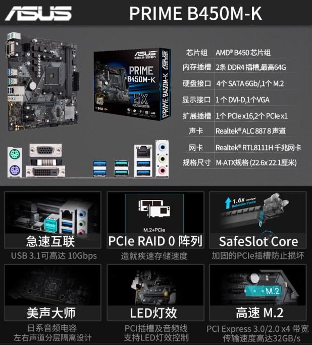 تجربتي الشرائية من موقع تاوباو Taobao قطع سيارة وكمبيوتر و سلع أخرى36