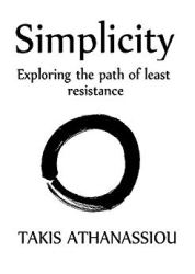 Simplicity Cover