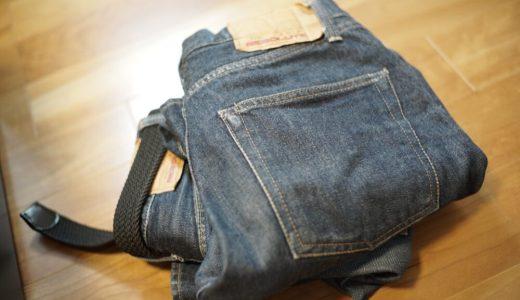 私の 好きなジーンズ ベスト3