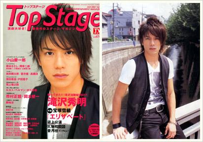 topstage-july07-01.jpg