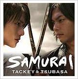 samurai-c.jpg