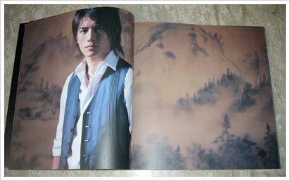 enbujou2007pamphlet.jpg
