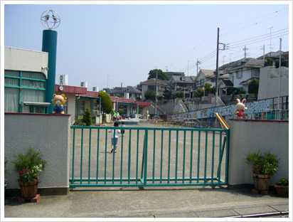 hachioji-nursery.jpg