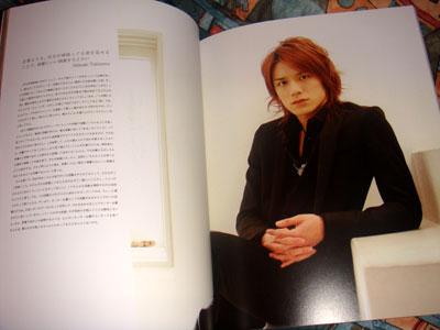 pamphlet-takki3.jpg