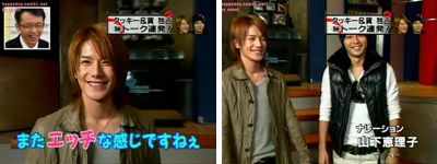 Tackey and Tsubasa on Pin Pon 2006