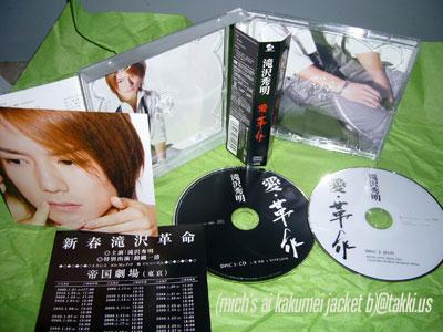 Mich's Ai Kakumei Jacket B - Takizawa Hideaki