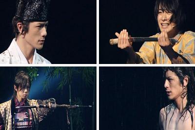 Takizawa Yoshitsune, Tottsu Saburo, and Kitayama