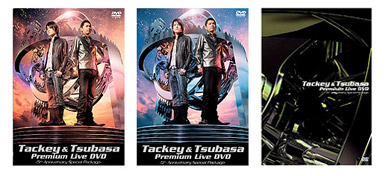 Tackey and Tsubasa Best Tour DVD