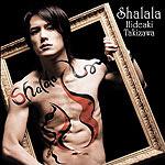 Shalala - Mugen no Hane Jacket A