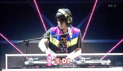 takki DJ