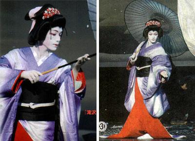 Takizawa Kabuki