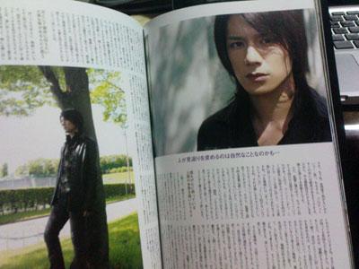 Orthros no Inu Photobook - Takki Interview