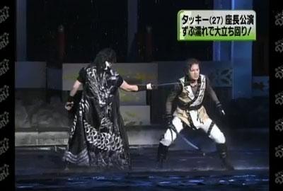 Hideaki and Nikki fight