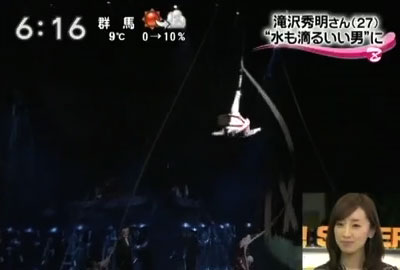 takizawa rope action