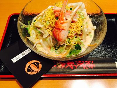 takizawakabuki-udonkaisensalad