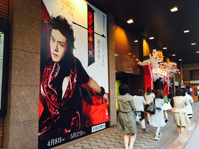 theatre-takizawakabuki-poster