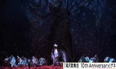 tsuru-blood