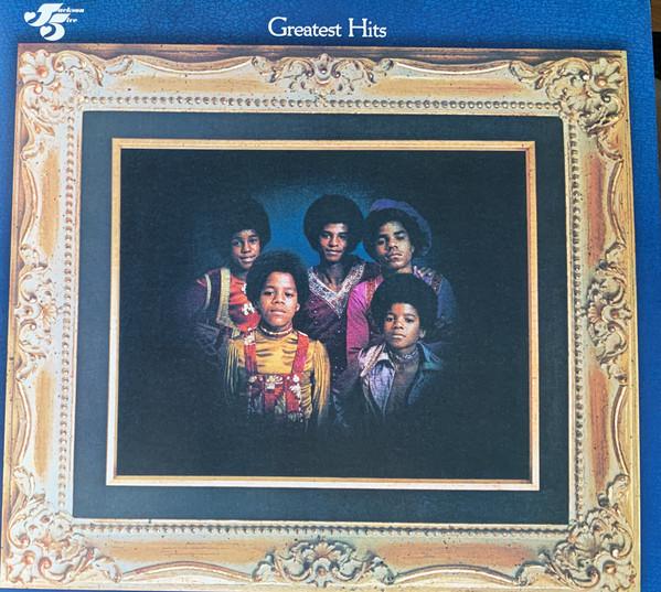 The Jackson 5 - Greatest Hits - vinyl record