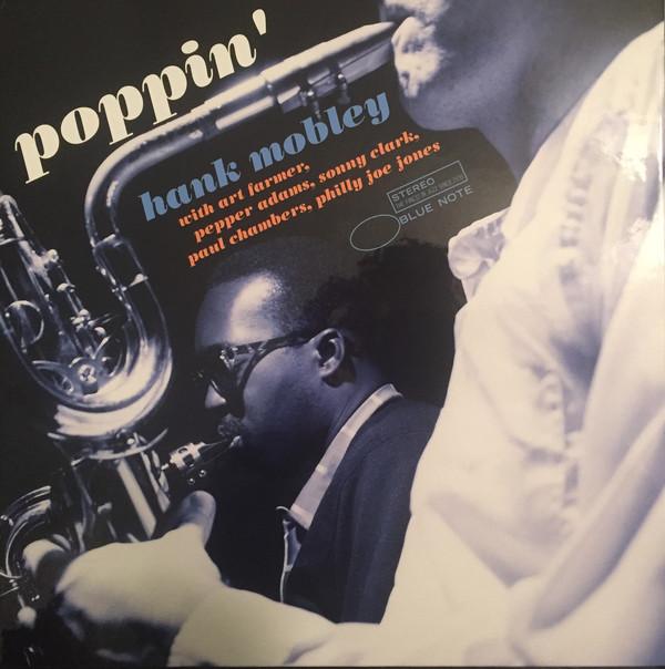 Hank Mobley - Poppin' - vinyl record