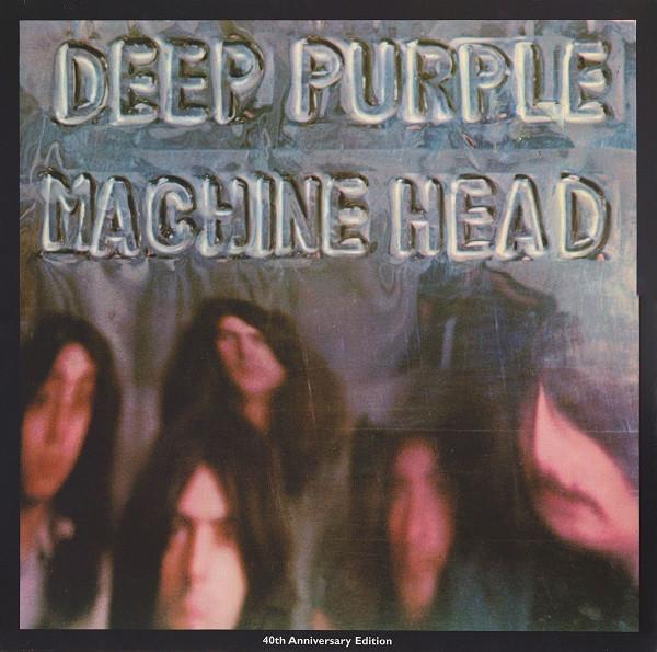Deep Purple - Machine Head - vinyl record