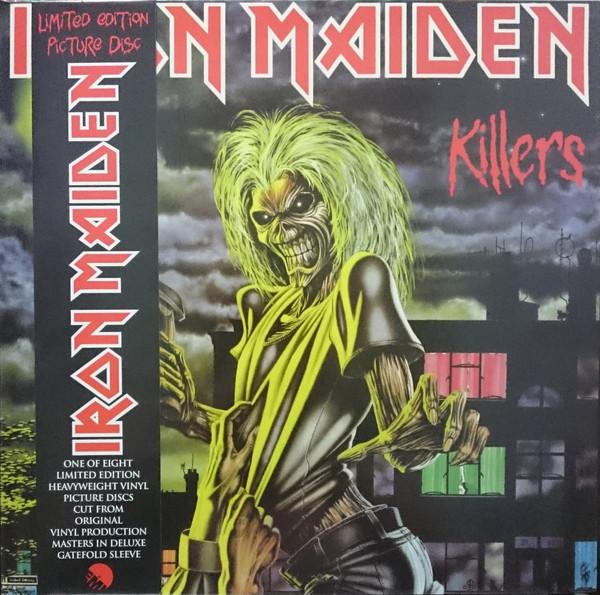 Iron Maiden - Killers - vinyl record