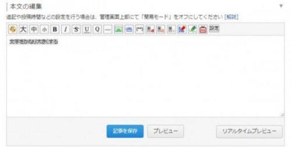 fc2blog-font2