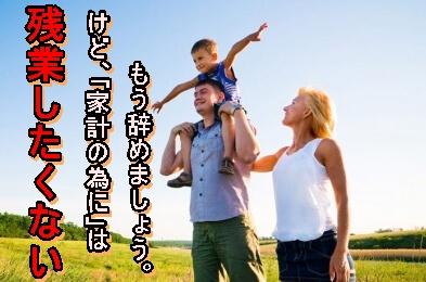 lgf01a201309230200-e1439616661782