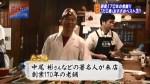 テレビ大阪「ニュースリアル」で、道頓堀 たこ梅 本店が登場しました!