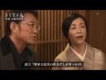 NHK BSプレミアム「あてなよる」で、たこ梅本店が登場しましたよ!!