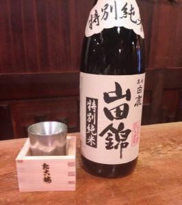 特別純米山田錦と木枡、錫の上燗コップ