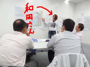 あきない実践道場で発表する和田さん