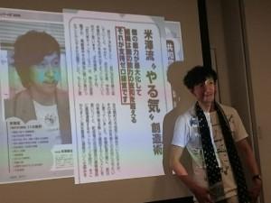 「指示ゼロ経営」を提唱される米澤晋也社長