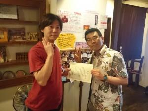 たこ梅 本店の新店長「和田店長」が誕生です