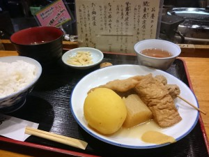 お昼限定!「関東煮(かんとだき/おでん)定食」