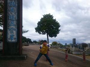 黄檗霊園に着きました!