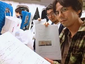 帰りの新幹線で、ワクワク系マーケティング実践講座の学びを3人でふりかえります