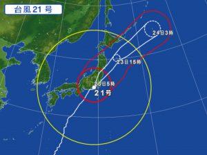台風21号の天気図(進路図)2017年10月23日午前5時時点