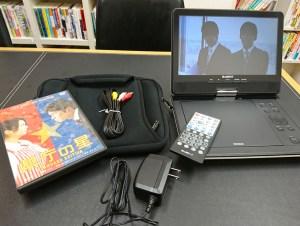 DVD学習用に購入したポータブルDVDプレイヤー