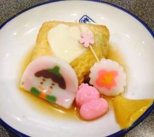 店主の知らない関東煮(かんとだき/おでん)「満月ぽん ひな祭りバージョン」
