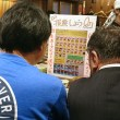 関東煮総選挙に投票中のお客さんたち
