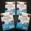 NVC 人と人との関係にいのちをふきこむ法 新版(マーシャル・B・ローゼンバーグ 著)