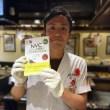 北店で島田さんに「NVC 人と人との関係にいのちを吹き込む法」(マーシャル・B・ローゼンバーグ 著)をプレゼント