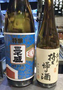 岐阜の酒「三千盛(みちさかり)」と「杜氏の持ち帰り酒」