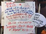 8月18,19日の土日は「『立ち呑みオールスター』~明日走ってもたこ梅本店~」ですよぉ!!