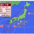 台風24号の進路予想図(9月30日午前5時現在)