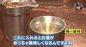 錫タンポで燗つけ、錫の上燗コップでお出ししています