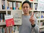 MG研修初参加の島田さんに「利益が見える戦略MQ会計」を差し上げました!
